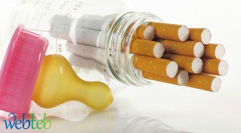أضرار التدخين على الحامل قد تؤدي إلى كارثة!