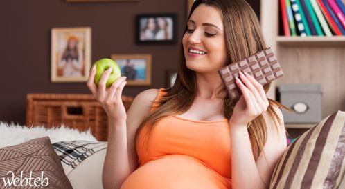ما هو الوزن المثالي للحامل؟