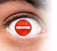 اصابات العين