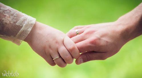 طرق تودي لتدمير الحياة الزوجية الناجحة!