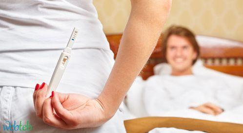 الحمل: طرق سهلة  من اجل زيادة الخصوبة!