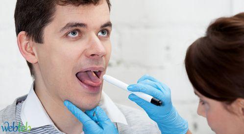 التشخيص المهني من أجل علاج البلغم