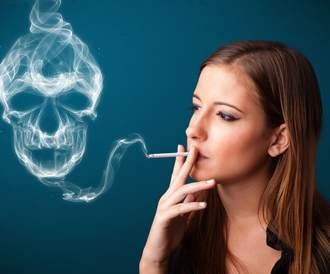اخطار التدخين !