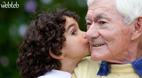 كيف تصبحان الجد والجدة الأفضل لعائلتكم الكبيرة؟
