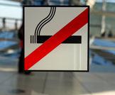 التدخين ممنوع: