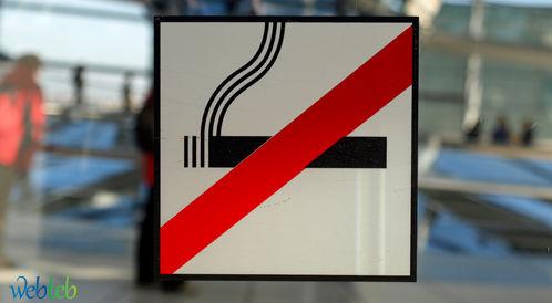 هل تعلم: العرب آخر من منع التدخين في الأماكن العامة !