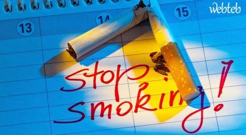 طرق الاقلاع عن التدخين ونصائح فعالة للتوقف!