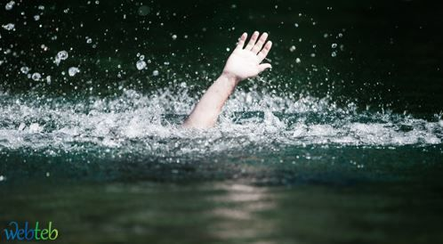 مع حلول موسم الصيف: احذروا الغرق!