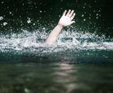 احذروا الغرق!