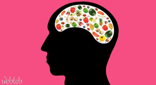 العلاقة بين العقل والغذاء، ليست كما حسبتم!