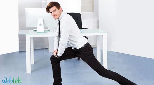 التمارين الرياضية  الـ5 التي يمكن القيام بها في المكتب!
