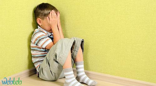 الإهمال العاطفي والعنف ضد الاطفال!