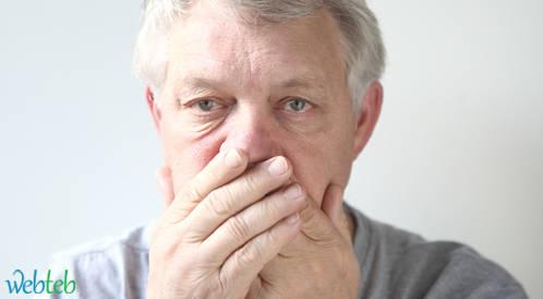 كيفية التخلص من رائحة النفس الكريهة - ويب طب