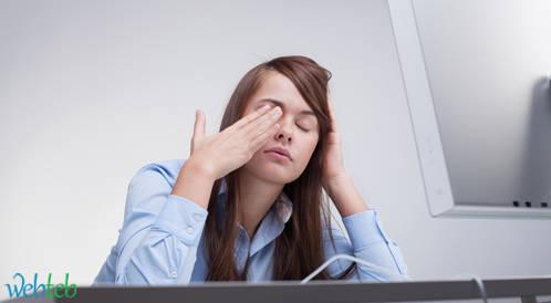 لماذا أشعر بالتعب طيلة الوقت؟
