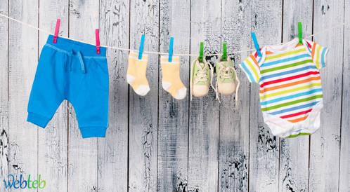 ألبسة الطفل.. مميزاتها وطريقة تنظيفها