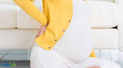 آلام الظهر عند الحامل