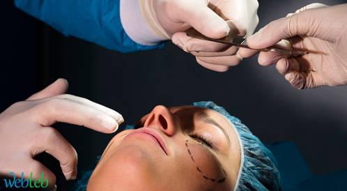 الجراحة التجميلية بالخارج