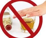 تَخفِيض شرب الكحول