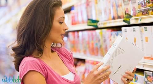 مصطلحات بطاقات العناصر الغذائية