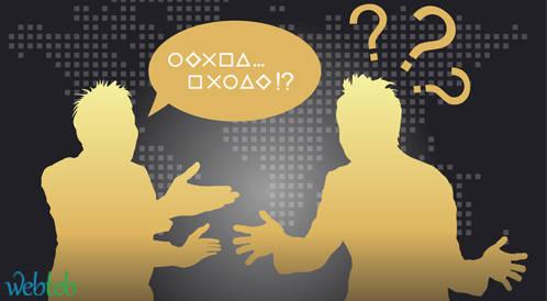 الصعوبات النفسية وصعوبات القدرات اللغوية لدى الطفل التوحدي