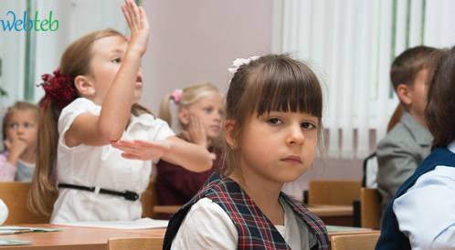 ما الذي يمكن أن يحققه التوحديون في المدارس؟
