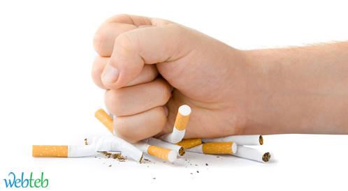 عشرة نصائح للإقلاع عن التدخين ذاتياً