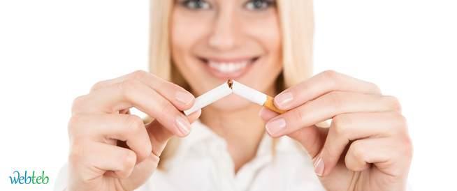 كيف يمكن أن يساعدك طبيبك العام على الإقلاع عن التدخين
