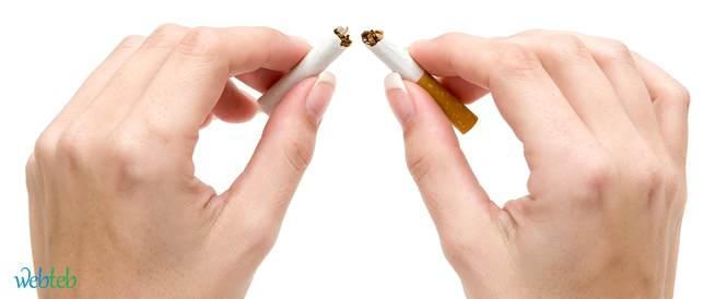 أعذار الإقلاع عن التدخين