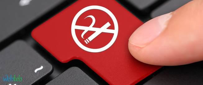الإقلاع عن التدخين دون زيادة الوزن