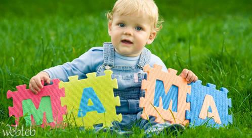 اضطرابات اللغة واسباب التأخر اللغوي عند الاطفال