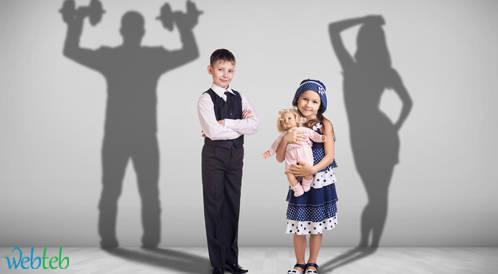تحديد وتعريف فترة المراهقة