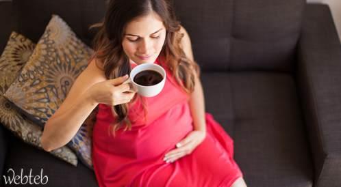 هل يؤثر شرب الحامل للقهوة على مستوى ذكاء الطفل؟