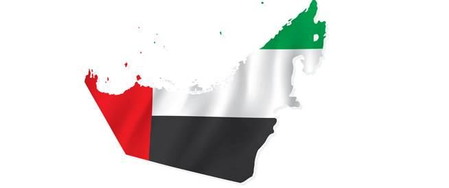 أهلا بكم في الإمارات أسعد دولة عربية