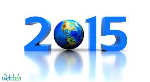 2015 ما بين الإنجازات العلمية الضخمة والكوارث الصحية
