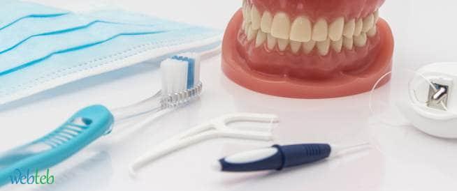 خمس أدوات هامة للحفاظ على اسنان صحية