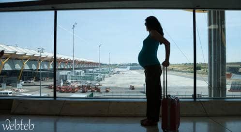 الحامل والسفر