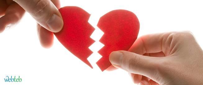 الطلاق: لماذا يتطلق الأزواج؟