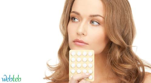 الدليل لأخذ حبوب منع الحمل