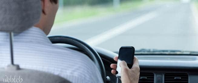 هل ستستخدم هاتفك النقال بعد الآن أثناء القيادة؟