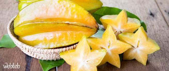 ماذا تعرف عن فوائد فاكهة الكرامبولا؟