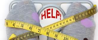 الوزن: تحديك الأكبر في فصل الشتاء!