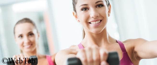 برنامج اللياقة البدنية: 5 خطوات لبدء ممارسة الرياضة
