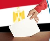 نبض الانتخابات المصرية: الجانب الصحي!