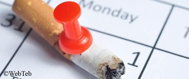 أدوية للإقلاع عن التدخين: عزِّز فرصة نجاحك