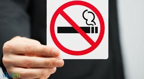 محاربة التدخين-هل المفتاح هو أساسًا في العقل؟