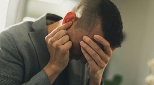 ماهو مرض البارانويا