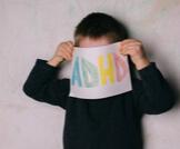 علاج نقص الانتباه عند الأطفال