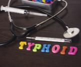 كيف يُجرى تحليل التيفوئيد؟