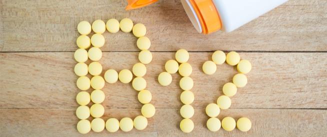 فيتامين B12 للحامل: هل هو ضروري؟