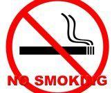 منع التدخين لصحة القلب